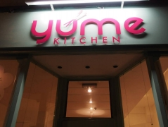 Yume Kitchen - Japanese Food Review in Bristol