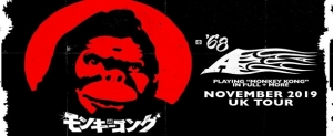 A vs Monkey Kong Tour at The Fleece in Bristol on Wednesday 20 November 2019