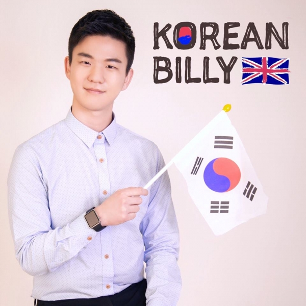 Unite Students and Korean Billy release Bristol guide for new students in the city