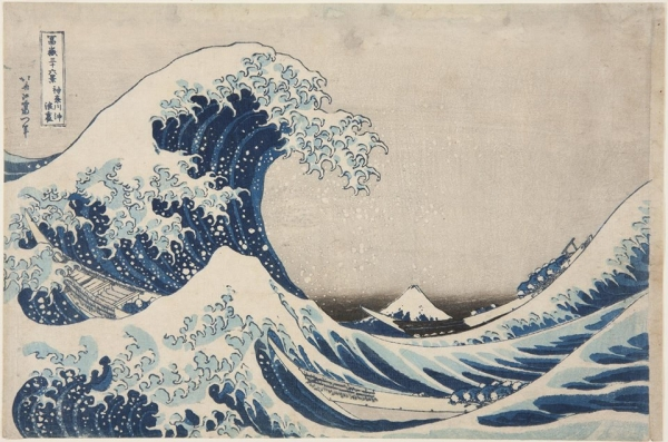 Masters of Japanese Prints: Hokusai and Hiroshige Landscapes at Bristol Museum & Art Gallery